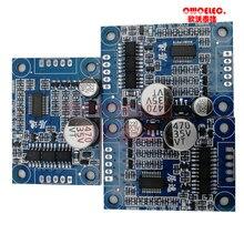 jyqd 3pcs/lot of Original JUYI Tech JYQD-V8.10B  bldc motor driver board 12-24VDC 2A for sensorless brushless DC motor