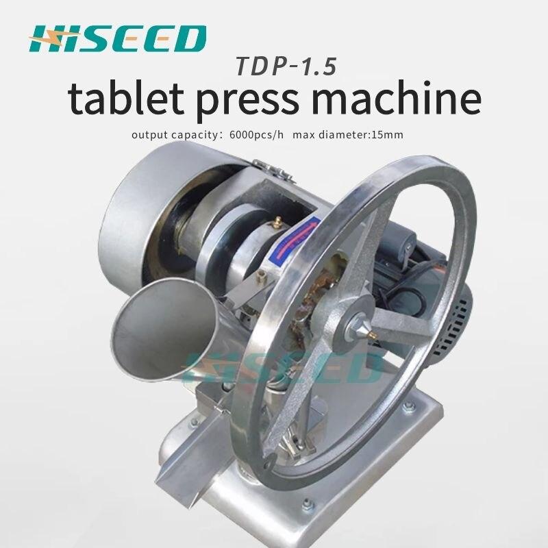 Tdp 1,5 Beste qualität automatische pille presse maschine lieferanten in china