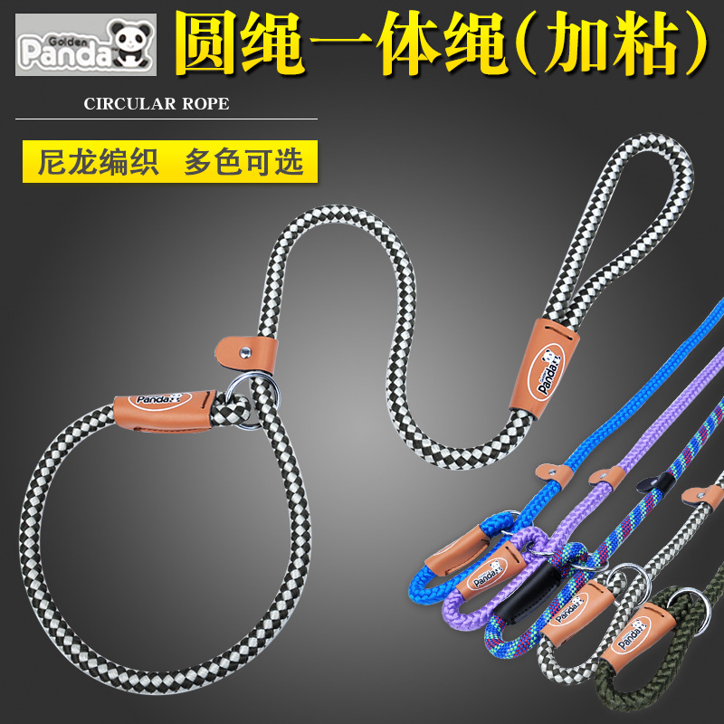 Gold Panda Pet P Lanyard Round Lanyard One-piece Dog Traction Belt Large Dog Chain Pet Traction Rope