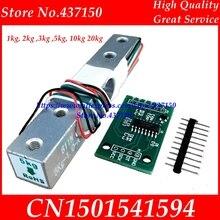 1 кг, 2 кг, 3 кг, 5 кг, 10 кг, 20 кг по самой низкой цене, датчик взвешивания тензодатчик, датчик веса+ HX711 AD Модуль