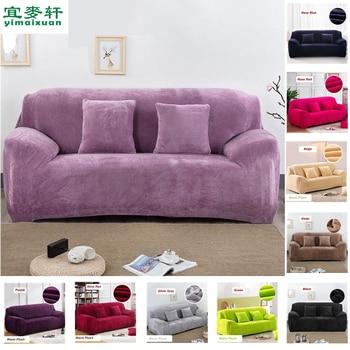 "Funda blanda para sofá, fundas para sofá reclinables de felpa gruesas, fundas para sofá, cubre sofás universales de 13 colores, sofá para chico de 1/2/3/4"""
