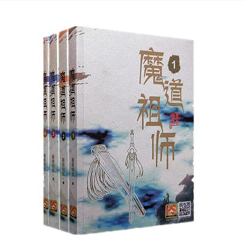 New Hot 4 Books/set Chinese Fantasy Novel Fiction Mo Dao Zu Shi The Founder of Diabolism Written by Mo Xiang Tong Chou