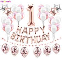 Primer globo de feliz cumpleaños, número de la hoja, Banner de 1er Baby Boy Girl, decoraciones de fiesta, suministros My 1 año, oro rosa