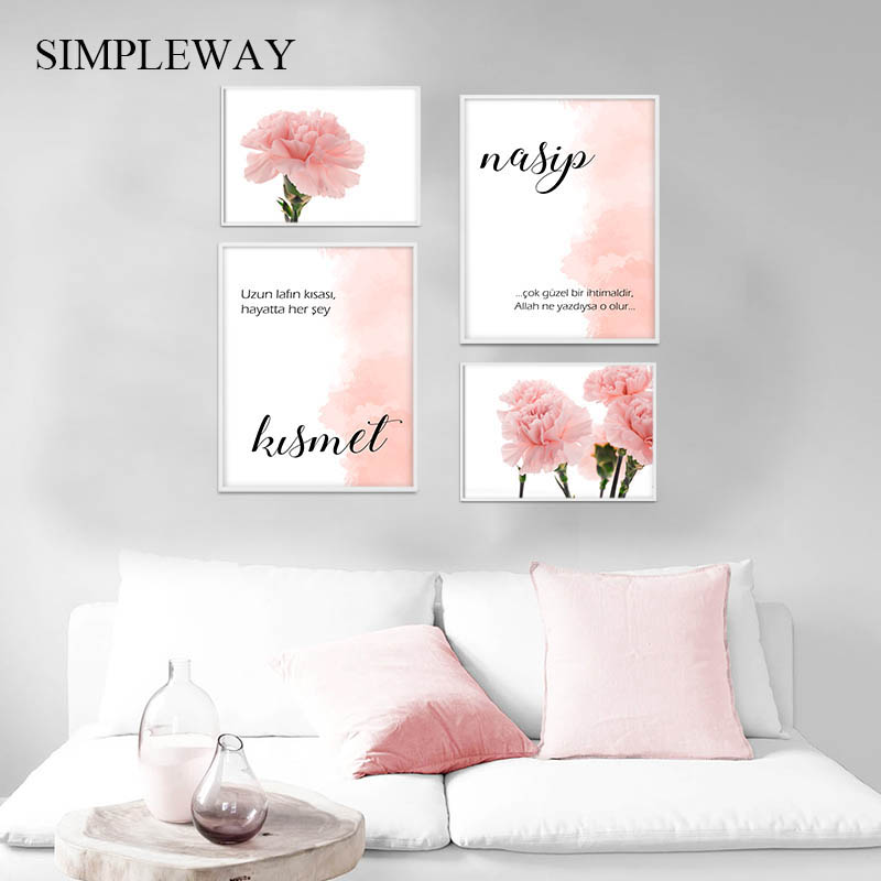 Pink Flower Islamic Quote Arab Canvas Painting Muslim Wall Art Poster Print Allah Religion Picture Modern Living Room Decoration Leather Bag