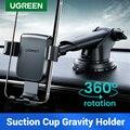 Ugreen Автомобильный держатель для телефона без магнитной гравитационной подставки в автомобиле держатель на присоске для вашего мобильного ...