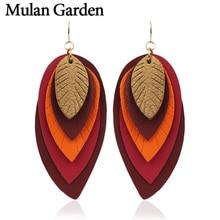 M&G Long PU Leather Earrings for Women Big Statement Dangle Leaf Earrings Fashion Jewelry Female Ear Drop Accessories Wholesale