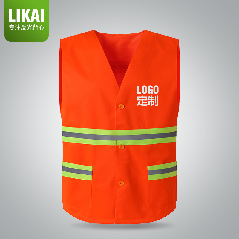 Sanitation Vest Cleaning Worker Garden Reflective Vest Greening Work Clothes Reflective Vest Vest Can Be Printed