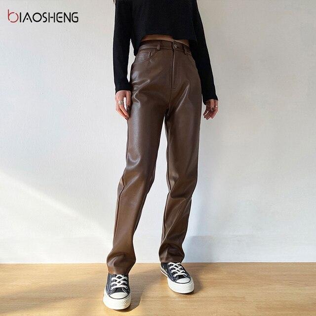 Faux PU Leather Pants For Women Trouser High Waist Straight Leg Pants Fashion Brown Casual Vintage Leisure Pants Streetwear 5