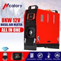Tout en un 8KW 12V voiture chauffage Diesels réchauffeur d'air monotrou nouveau diamant LCD moniteur Parking plus chaud pour voiture camion Bus bateau RV