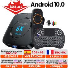 Transpeed Android 10 0 Bluetooth TV Box Stimme Assistent 6K 3D Wifi 2 4G amp 5 8G 4GB RAM 64G Media player Sehr Schnelle Box Top Box cheap 100 Mt CN (Herkunft) Allwinner H616 32 GB eMMC Kein 4G DDR3 0 35 DC 5 V 2A Tf-karte Bis Zu 32 GB Mali-G31 Enthalten 2 4Gand 5 8G