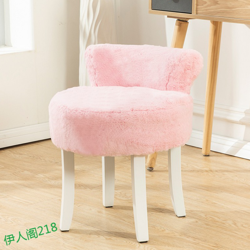 European Dressing Stool Nail Chair Dressing Bedroom Stool Change Shoe Bench Back Makeup Chair