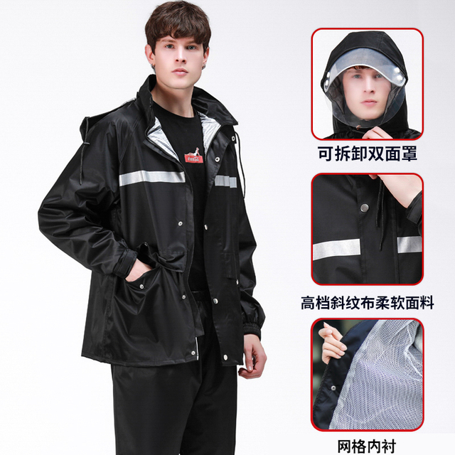 Men Motorcycle Raincoat Rain Pants Suit Adult Thickening Rain Poncho Waterproof Suit for Fishing Rainwear Casaco Masculino Gift 4