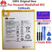 Batería de repuesto para tableta Huawei MediaPad M3, BTV-W09 de BTV-DL09 de 8,4 pulgadas, SHT-AL09, SHT-W09, 5100mAh, kit de herramientas, HB2899C0ECW
