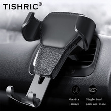 TISHRIC Gravity Car Phone Holder Air Vent Mount Mobile Smartphone Universal No Magnetic 360 Rotation Phone
