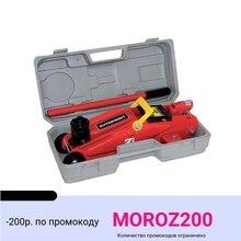Домкрат гидравлический AUTOPROFI DP-17K