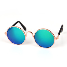 Pet Sunglasses, Cats Multicolor Glasses, Pet Cat or dogs Decor, Cat orDog Sunglasses, Funny and Cool Sunglasses for Cats or Dogs