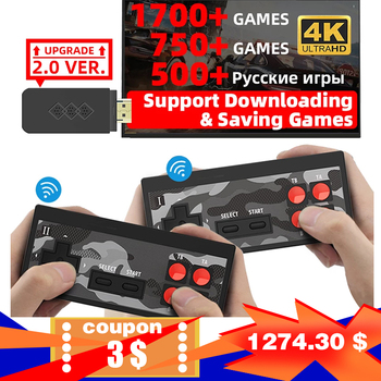 Data Frog USB Wireless Handheld TV Video Console Build In 1700 Games for NES Retro Dendy Console Portable Retro Game Stick 1