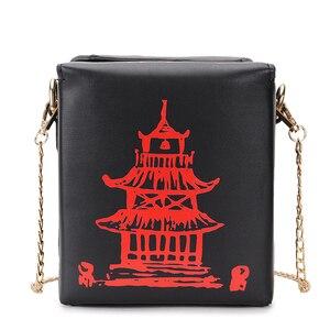Image 5 - (Inin borsa da asporto cinese borsa in pelle Pu borsa da donna novità moda borsa a tracolla borsa a tracolla per borsa da ragazza