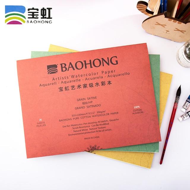 Baohong 아티스트 수채화 용지 300g/m2 전문 면화 전송 물 컬러 휴대용 여행 스케치북 드로잉 아트 용품
