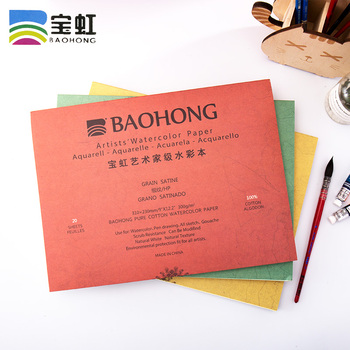 Baohong Artist Watercolor Paper 300g/m2 Professional Cotton Transfer Water Color Portable Travel Sketchbook Drawing Art Supplies sketchbook canson arches 300g 380 480mm