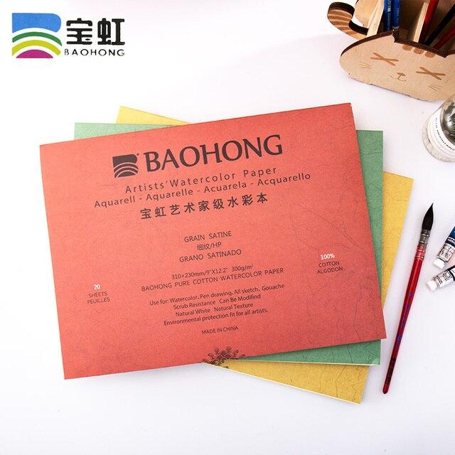 Baohong sanatçı suluboya kağıdı 300g/m2 profesyonel pamuk transferi su renk taşınabilir seyahat eskiz defteri çizim sanat malzemeleri