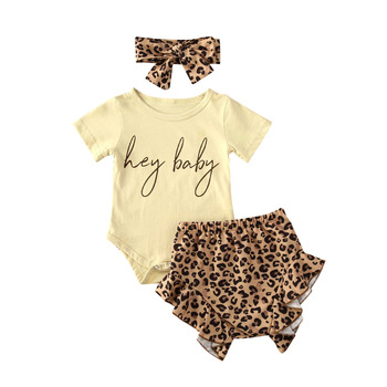 Baby Girl Clothes Infant Girls BoysHey Short Sleeve Romper Tops+Leopard Shorts+Headband 3pcs Set 0-18M