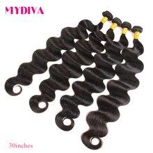 Brazilian Hair Weave Bundles Body Wave Human Hair 10-30 32 Inch Bundles Remy Hair Extensions WholeSale Brazilian 10 Bundles