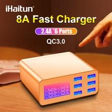 Ihaitun 40 Вт 6 портов usb быстрое зарядное устройство qc30