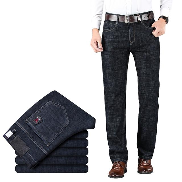 Men's Classic Business Denim Jeans 1