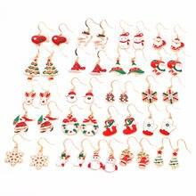Новые рождественские серьги подвески Рождественская елка снежинка