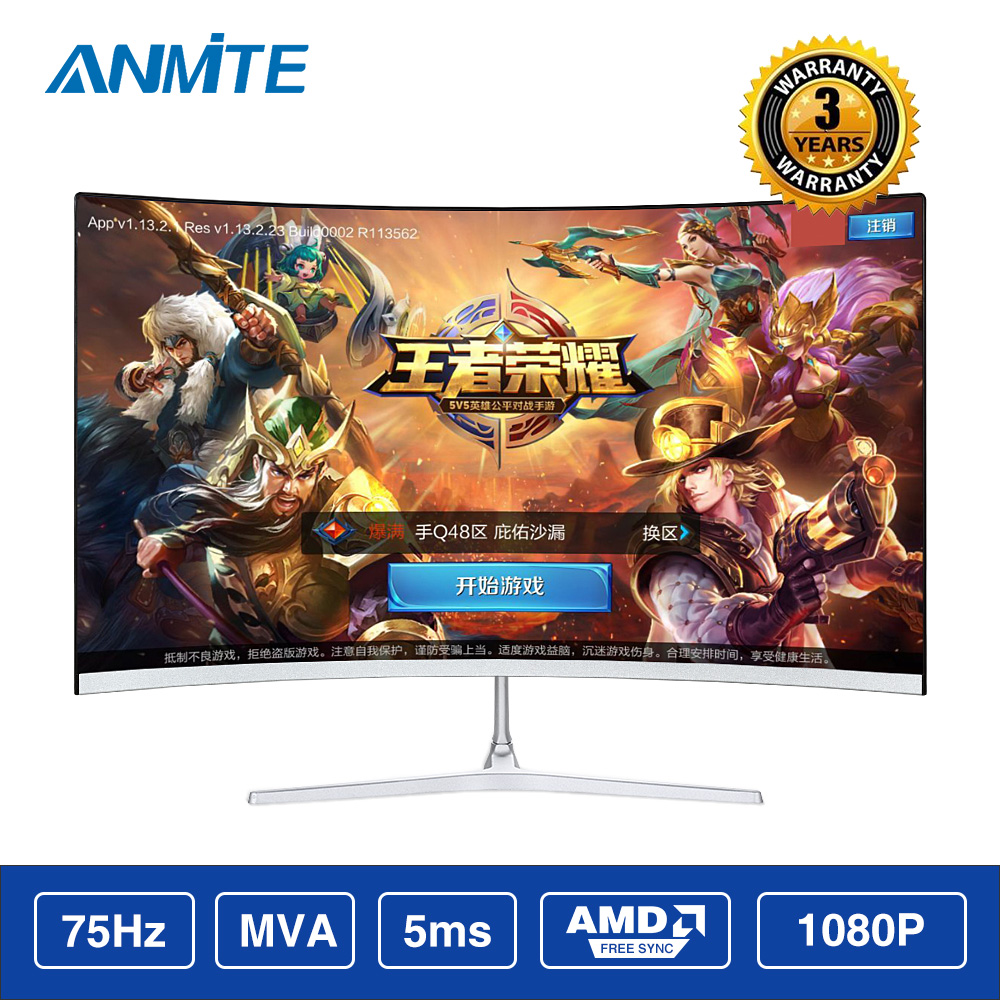 Anmite 21.5(22) Inch  TFT Lcd FHD Hdmi Curved Monitor Ultra-thin Led Computer Display Screen