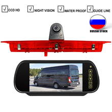 Hamulec samochodowy LED Light kamera cofania dla FORD Transit Van 2014 2015 Parking kamera cofania + 7''Monitor Night Vision Guide Line IR