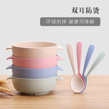 K of Wheat Straw WS and er tong wan Sent Spoon Degradable Environmental Protection Job Rice Bowl Dessert Bowl Tableware Set image