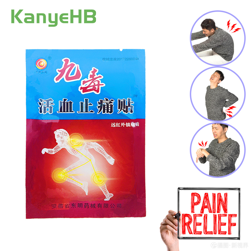8pcs/bag Chinese Herbal Back Pain Relief Patch Medicated Ointment Muscle Joint Pain Plaster Health Care Sticker H038