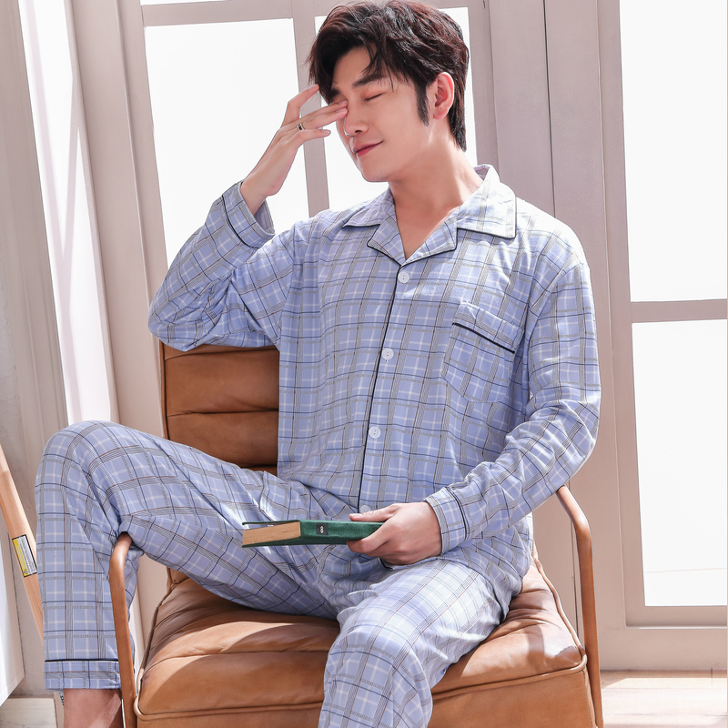 Pajama Men's New Spring/fall Fine Cotton Reverse Collared Cardigan Print House Suit With Long Sleeve Trousers And Shirt Collars