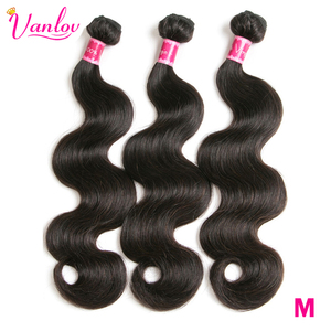Vanlov Hair Peruvian Body Wave Bundles 3 Pcs/Lot Human Hair 3 Bundles Body Wave 8-30 inches Remy Hair Extensions Natural Color