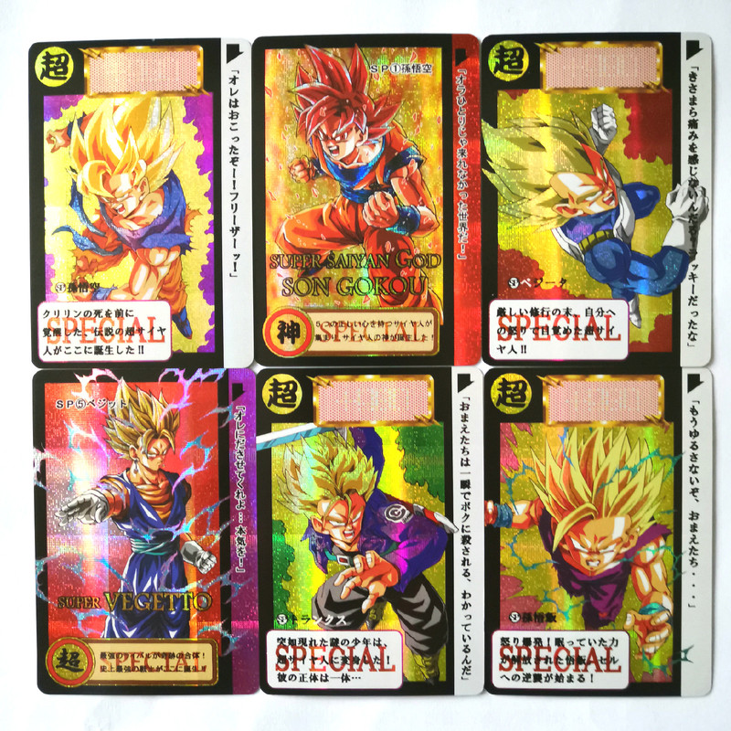 12pcs/set Dragon Ball Super Saiyan Goku Limitation Breakthrough Collection Flash Card Anime Cards Collection Cards Free Shipping