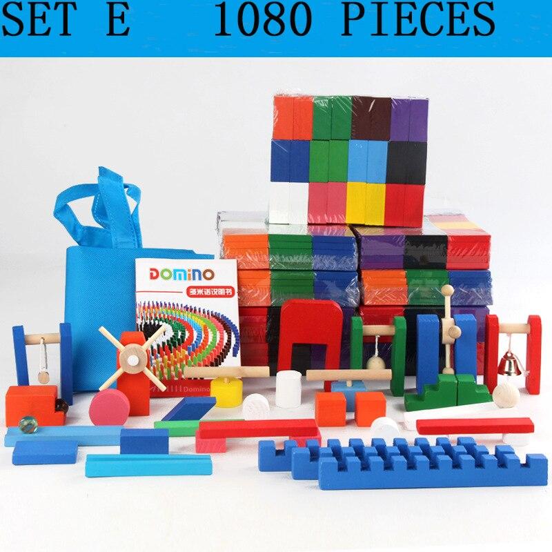 Детская игрушка для раннего обучения и повышения интеллекта домино Стандартный конкурс строительный блок механизм костная пластина - Цвет: SET E