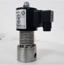 New ZCW Series Low Temperature Solenoid Valve, Piston Stainless Steel Valve