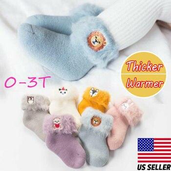 Socks Baby Boys Girls Cotton Fashion Socks Soft Comfortable Children Kids Candy Color Princess Socks Gifts