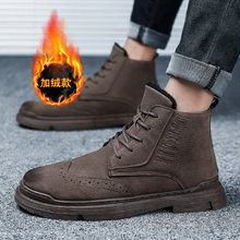 Men Boots High Quality Vintage Men Boots Popular Autumn Winter Ankle Solid Boots Male Fashion Lace Up Shoes Men Footwear 43 44(China)
