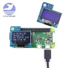 PiOLED   128x64 0.96 אינץ OLED תצוגת מודול לפטל Pi 4