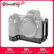 كاميرا صغيرة DSLR Z6 L لوحة الإفراج السريع L قوس لنيكون Z6 و نيكون Z7 كاميرا مع لوحة نمط Arca 2258