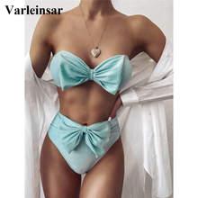 Maillot de bain deux pièces sans bretelles, Bandeau, taille haute, pour femmes, modèle V2172M, 2020
