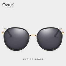 Cyxus Retroรอบแว่นตากันแดดผู้หญิงUV 400 Mirroredแว่นตา 1001