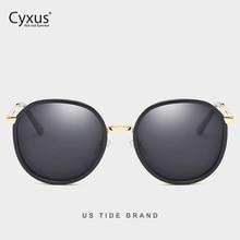 Женские зеркальные солнцезащитные очки Cyxus, круглые поляризационные очки в стиле ретро с защитой от ультрафиолета UV 400, 1001