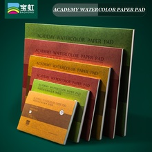 Hand-Painted-Transfer Watercolor-Paper Painting-Supplies Book-20sheets Professional Cotton