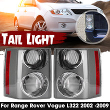 Paire arrière voiture feu arrière feu stop lampe Signal rouge pour Range Rover Vogue L322 2002 2004 2005 2006 2007 2008 2009 accessoires de voiture