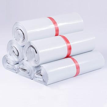 50 sztuk partia biała torba kurierska ekspresowa koperta torby do przechowywania torby pocztowe samoprzylepna uszczelka PE plastikowe etui opakowanie 24 rozmiary tanie i dobre opinie Relchoor CN (pochodzenie) 12 drutu Salon Ekologiczne Składane Pa + pe Torby kompresji typu Mieszkanie typ 200 ml Prostokątne