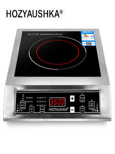 Induction-Cooker 3500W High-Power Home Commercial Flat Fry Desktop-Button Soup Stir-Fry